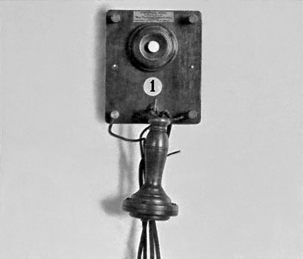 1878 phone